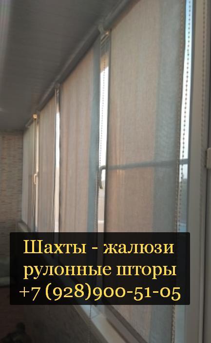 жалюзи на окна фото как сделать для сайта